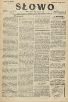 Słowo. 1925, nr15