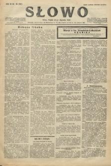 Słowo. 1925, nr18