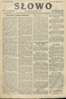 Słowo. 1925, nr22