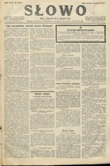 Słowo. 1925, nr23