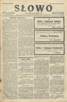Słowo. 1925, nr24