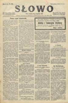Słowo. 1925, nr25
