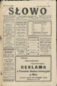 Słowo. 1925, nr47