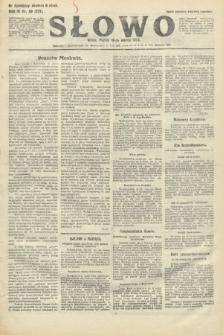 Słowo. 1925, nr59