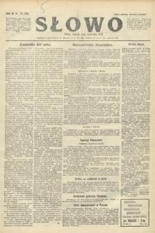 Słowo. 1925, nr77