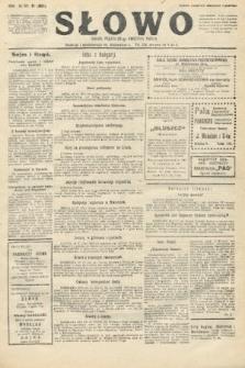 Słowo. 1925, nr91