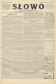 Słowo. 1925, nr93
