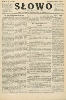 Słowo. 1925, nr103