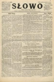 Słowo. 1925, nr112