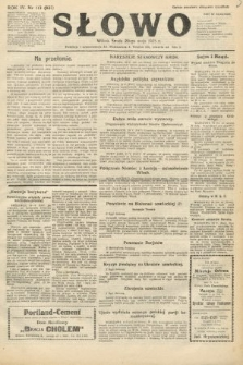 Słowo. 1925, nr113