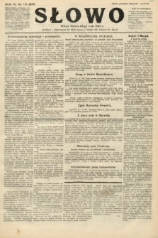 Słowo. 1925, nr115