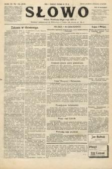 Słowo. 1925, nr116