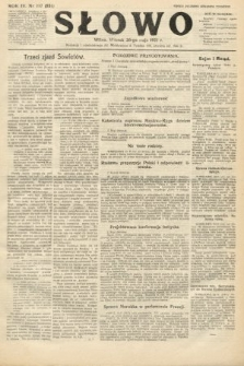 Słowo. 1925, nr117