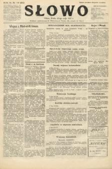 Słowo. 1925, nr118