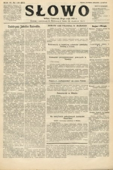Słowo. 1925, nr119
