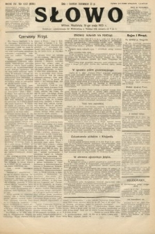 Słowo. 1925, nr122