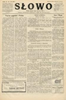 Słowo. 1925, nr123