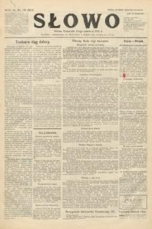 Słowo. 1925, nr130