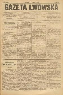Gazeta Lwowska. 1899, nr 159