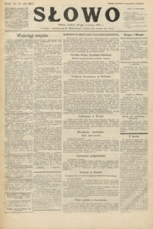 Słowo. 1925, nr143