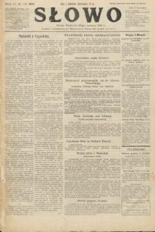 Słowo. 1925, nr144