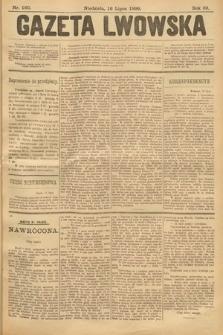 Gazeta Lwowska. 1899, nr 160