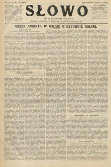 Słowo. 1925, nr148
