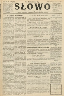 Słowo. 1925, nr149