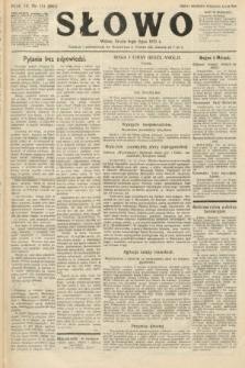 Słowo. 1925, nr151