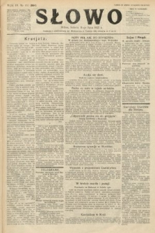 Słowo. 1925, nr154