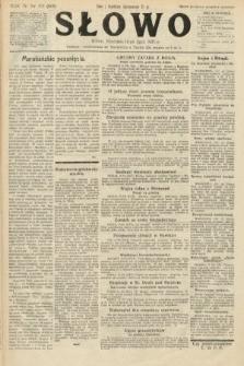 Słowo. 1925, nr155