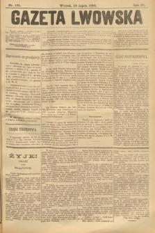 Gazeta Lwowska. 1899, nr 161