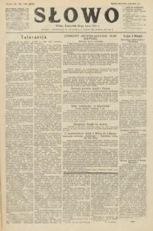 Słowo. 1925, nr158