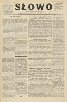 Słowo. 1925, nr159