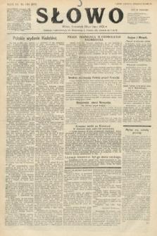 Słowo. 1925, nr164