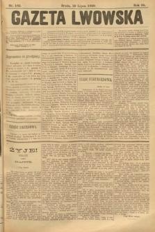 Gazeta Lwowska. 1899, nr 162