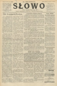 Słowo. 1925, nr167