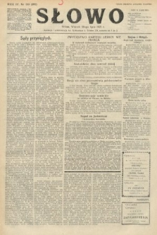 Słowo. 1925, nr168