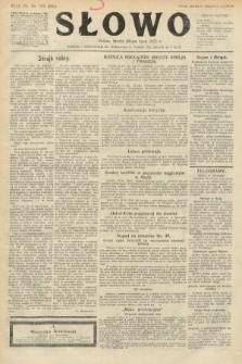 Słowo. 1925, nr169