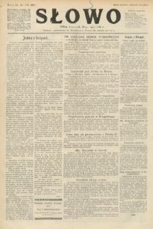 Słowo. 1925, nr170