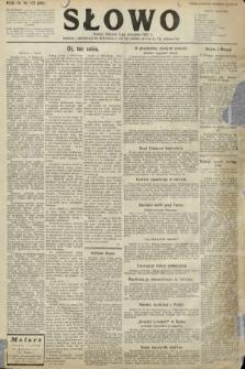 Słowo. 1925, nr172