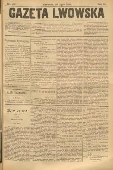 Gazeta Lwowska. 1899, nr 163