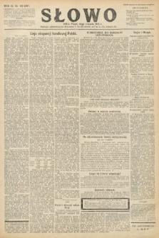 Słowo. 1925, nr183