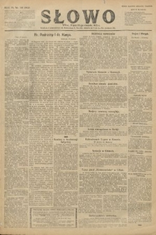 Słowo. 1925, nr188