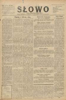 Słowo. 1925, nr189