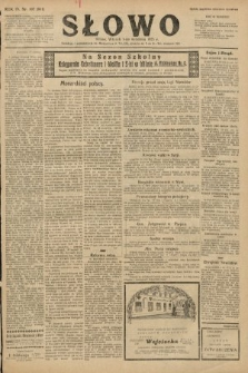 Słowo. 1925, nr197