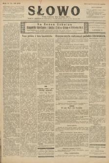 Słowo. 1925, nr199