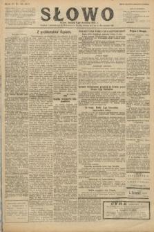 Słowo. 1925, nr201