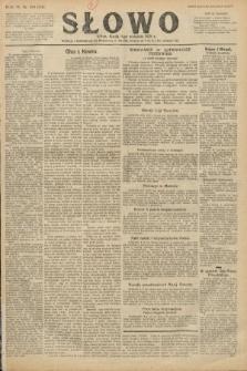 Słowo. 1925, nr204
