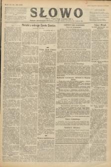 Słowo. 1925, nr206